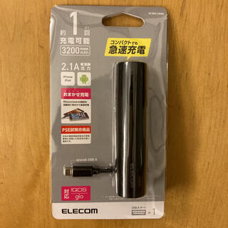 エレコム(ELECOM)の新品未使用 エレコム 急速充電器 コンパクト モバイルバッテリー(バッテリー/充電器)