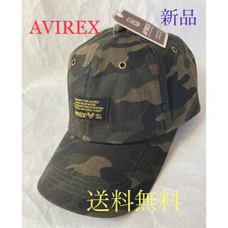 AVIREX - ❣️大人気AVIREX‼️お洒落な迷彩ツイルキャップ‼️