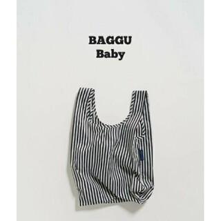 エディットフォールル(EDIT.FOR LULU)のBAGGU baguu バグー ベビー ストライプ baby 黒白(エコバッグ)