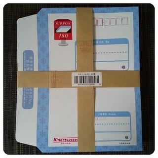 帯付きスマートレター20枚(使用済み切手/官製はがき)