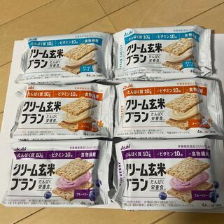 アサヒ(アサヒ)のクリーム玄米ブラン 6袋(その他)