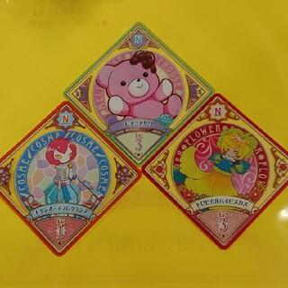 アイカツ(アイカツ!)のアイカツプラネット スイング3枚セット(シングルカード)