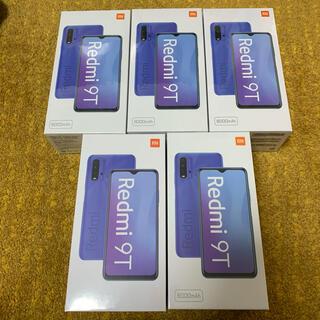 アンドロイド(ANDROID)の新品未開封 Xiaomi Redmi 9T 5台セット SIMフリー(スマートフォン本体)