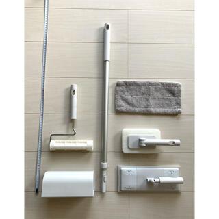 ムジルシリョウヒン(MUJI (無印良品))の無印良品 MUJI 掃除用品システム・フローリングモップ他5点(その他)