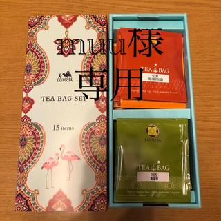 ルピシア(LUPICIA)のルピシア  ティーバック15種セット(茶)