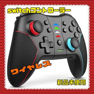Switch コントローラー 2021改良版 ワイヤレス プロコン 日本語取説(その他)
