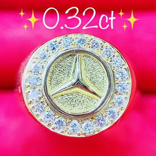 ★0.32ct★✨ダイヤモンドK18スリーポインテッドスターリング指輪11号(リング(指輪))