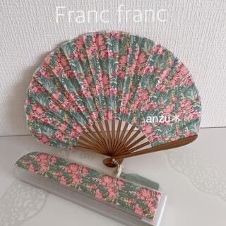 フランフラン(Francfranc)のフランフラン リバティ扇子 グリーン 収納袋付き(その他)