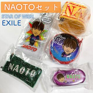 エグザイル(EXILE)のEXILE NAOTOセット NAOTOベルト ラインストーン テープのり(ミュージシャン)