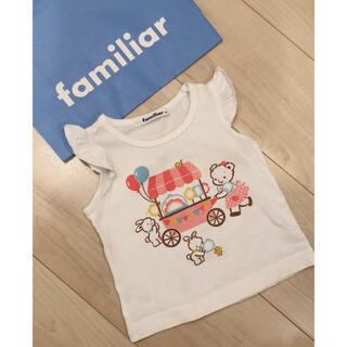 familiar - ファミリア おはなしTシャツ 美品