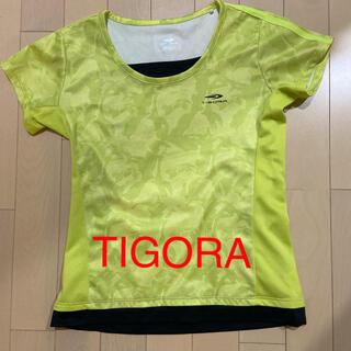 ティゴラ(TIGORA)の新品❣️スポーツウェア Tシャツ 半袖 (ウェア)