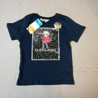 エイチアンドエム(H&M)の新品H&M  Tシャツ(Tシャツ/カットソー)