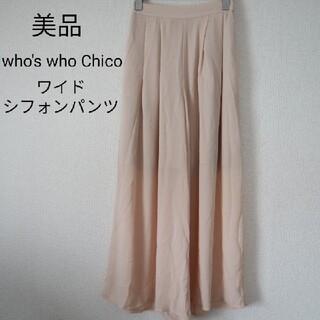 フーズフーチコ(who's who Chico)の【美品】who's who Chico シフォン ワイドパンツ(カジュアルパンツ)