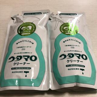 トウホウ(東邦)のウタマロクリーナー 詰め替え 2個セット(洗剤/柔軟剤)