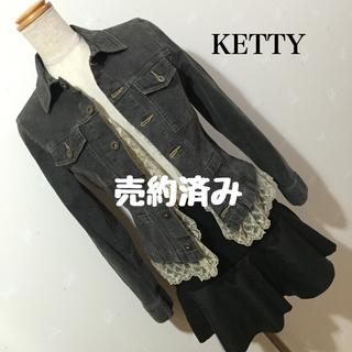 ケティ(ketty)のKETTY フリル付き デニムジャケット(Gジャン/デニムジャケット)