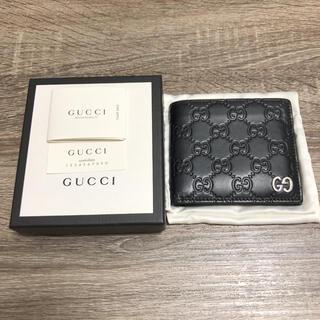 Gucci - 美品 グッチ グッチシマ 二つ折り財布 レザー ブラック ダブルG