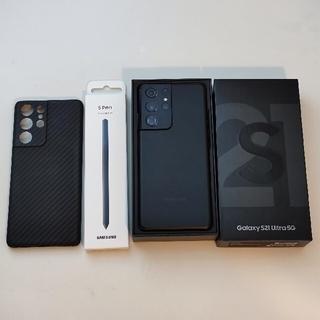 SAMSUNG - Galaxy S21 Ultra Sペン+アラミド繊維ケースセット