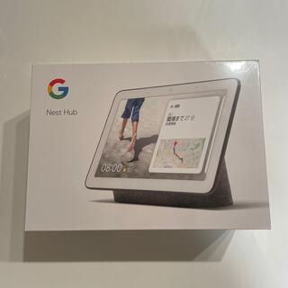 Google - Google Nest Hub チャコール
