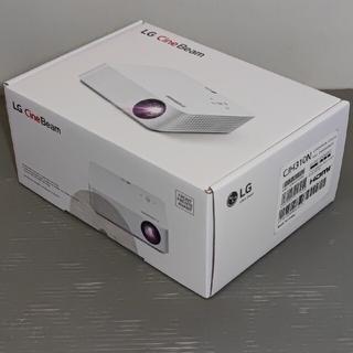 LG Electronics - LG Cine Beam プロジェクター CJH310N