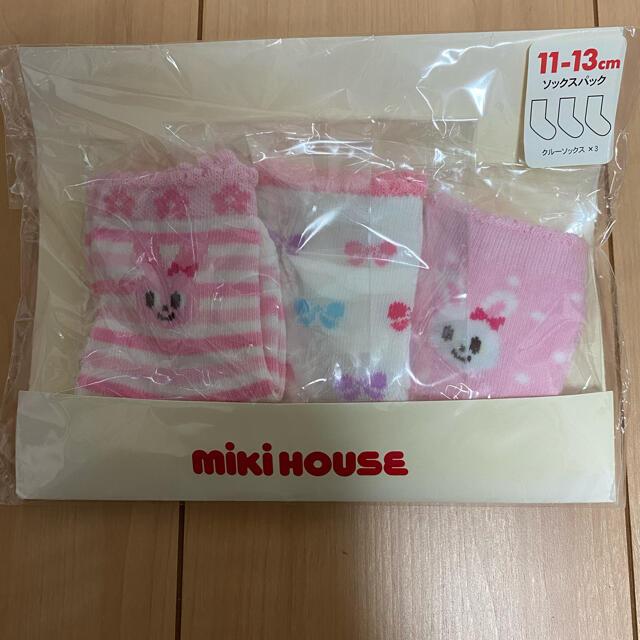 mikihouse(ミキハウス)のミキハウス 女の子 靴下 キッズ/ベビー/マタニティのこども用ファッション小物(靴下/タイツ)の商品写真