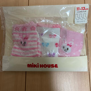 mikihouse - ミキハウス 女の子 靴下