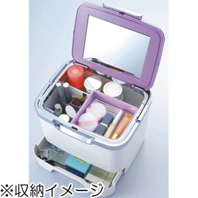 新品未使用 コスメボックス メイクボックス コスメケース コスメ/美容のメイク道具/ケアグッズ(メイクボックス)の商品写真