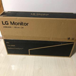 LG Electronics - LG モニター ディスプレイ