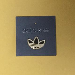アディダス(adidas)のアディダス バッジ(バッジ/ピンバッジ)