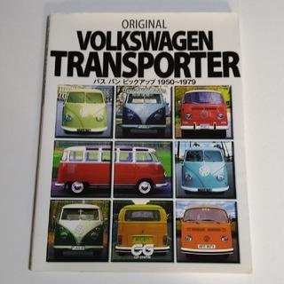 Original Volkswagen transporter