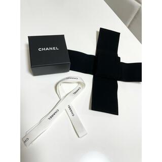 シャネル(CHANEL)のCHANEL ピアス用 ボックス&リボン(その他)