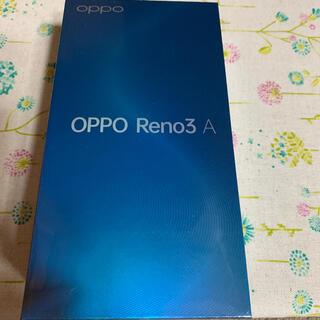 オッポ(OPPO)のOPPO Reno3 A ホワイト A0020P(携帯電話本体)