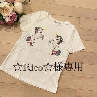 ザラ(ZARA)のZARA スパンコール ユニコーンTシャツ(Tシャツ(半袖/袖なし))
