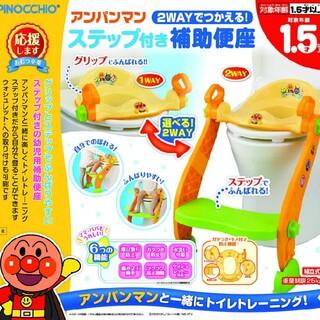 アガツマ(Agatsuma)の【美品】【アンパンマン】子供用 トイレ(キャラクターグッズ)