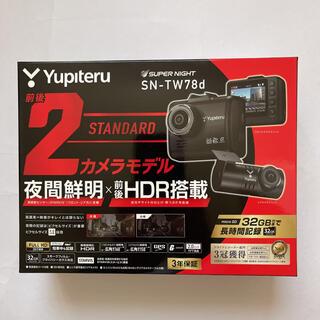 ユピテル(Yupiteru)のユピテル ドライブレコーダー SN-TW78d 前後2カメラタイプ(車内アクセサリ)