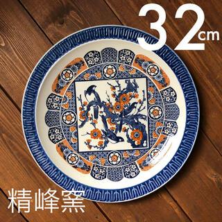精峰窯 大皿 平皿 梅とシジュウカラ 絵付け 32cm レトロ(食器)