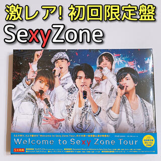 Sexy Zone - Welcome to Sexy Zone Tour 初回限定盤 ブルーレイ 美品