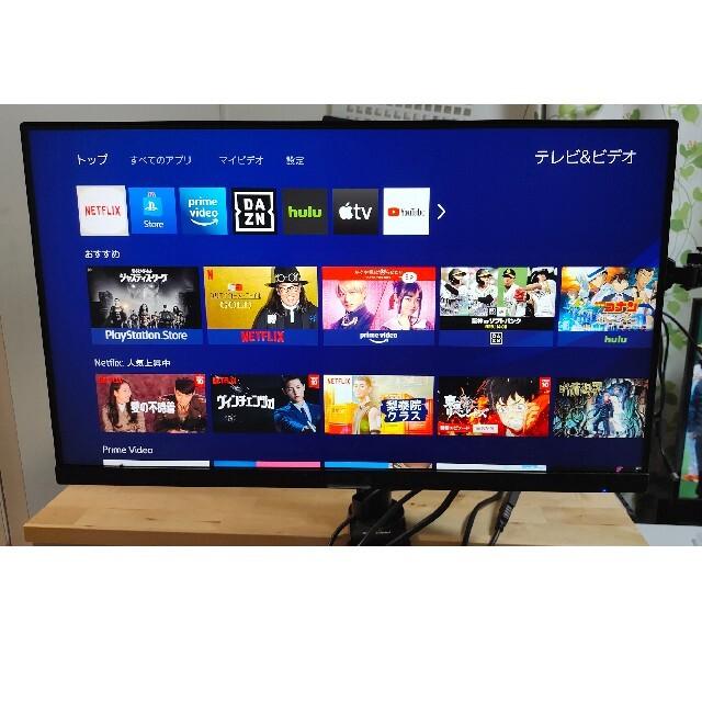 Acer(エイサー)のTV モニター 24インチ モニターアーム17~32インチ対応 付き Acer  スマホ/家電/カメラのPC/タブレット(ディスプレイ)の商品写真