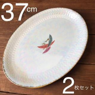 螺鈿 大皿 平皿 鶴の絵付け 37cm 2枚セット レトロ(食器)