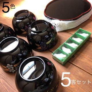漆器 お椀+梅盆+箸置き 5客セット(未使用)(食器)