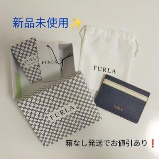 Furla - 【新品未使用】フルラ FURLA カードケース