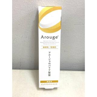 アルージェ(Arouge)のアルージェ ピュアブライトエッセンス 美容液 敏感肌/乾燥肌(美容液)