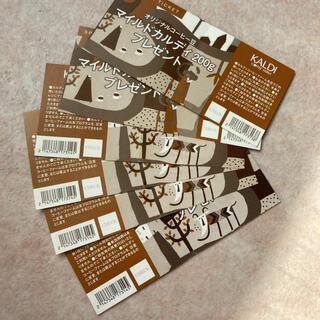 カルディ(KALDI)の【KALDI】マイルドカルディプレゼントチケット 6枚(コーヒー)