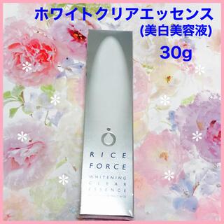 ライスフォース - ライスフォース  ホワイトニングクリアエッセンス 薬用美白美容液RF 1本