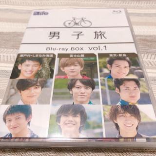 男子旅 Blu-ray BOX vol.1(趣味/実用)