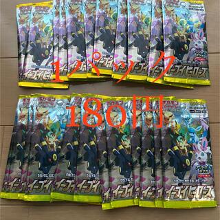 ポケモン(ポケモン)のイーブイヒーローズ バラ売り 1パック180円(Box/デッキ/パック)