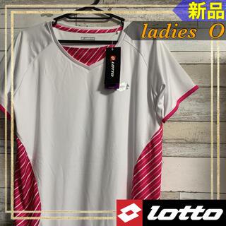 ロット(lotto)のLOTTOロット レディースV首半袖プラクティスTシャツ Oサイズ ホワイト新品(トレーニング用品)
