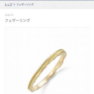 アーカー(AHKAH)のAHKAH リング(リング(指輪))