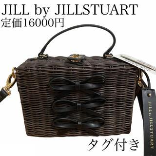 JILL by JILLSTUART - JILL by JILLSTUART♡かごバッグ♡2way♡フェミニン
