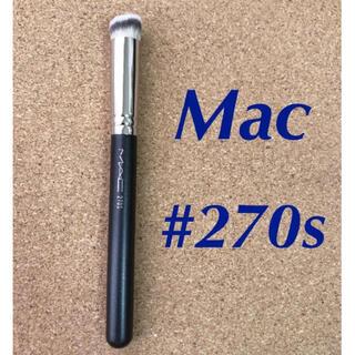 マック(MAC)のMAC メイクブラシ  #270Sミニラウンド スラント ブラシ 新品 未使用 (ブラシ・チップ)