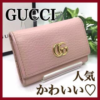 グッチ(Gucci)のGUCCI  グッチ プチマーモント キーケース  6連 ライトピンク(キーケース)